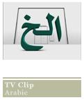 TV (Arabic)
